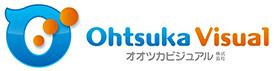 オオツカビジュアル株式会社